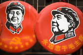 Close up of Chinese badges with Mao — Stock Photo