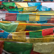 Pray flags in Tibet - Stock Photo