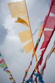 Prayer Flags — Stock Photo