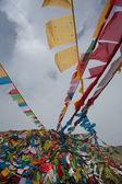 Молитвенные флаги — Стоковое фото