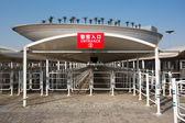Afgesloten ingang van de saoedi-arabië paviljoen expo 2010 — Stockfoto