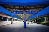 Train station on the line Lhasa - Shanghai — Stock Photo