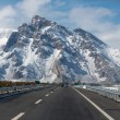 Stock Photo: Road of Friendship in Tibet