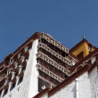 Stock Photo: PotalPalace, Tibet