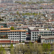 The new downtown of Lhasa — Stock Photo