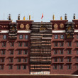 Stock Photo: Detail of PotalPalace, Tibet