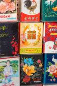Box with Shanghai memory — Stock Photo