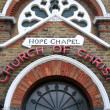 Hope chapel — Foto Stock