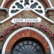 Hope chapel — Stock Photo