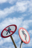 Funny and strange street-signs — ストック写真