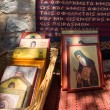 Religious Icons for sale — Stockfoto