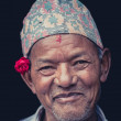 Stock Photo: Portrait of Nepalese man