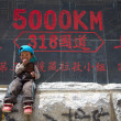 Stock Photo: Kid in front off roadsign, Tibet