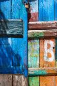 彩绘门用锁的特写 — 图库照片