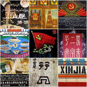 Composition of various chinese signs — Stock Photo