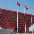 The red Chinese Pavilion on the site of the Expo 2010 — Stock Photo #30050119