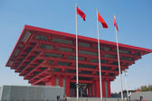 The red Chinese Pavilion on the site of the Expo 2010 — Stock Photo