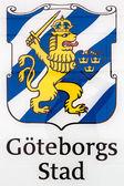 Tecken styrelse med staden göteborgs officiella logotyp. — Stockfoto