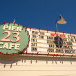 Pier 23 Cafe, a typical American concert bar. — Stock Photo