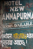 Very old hotel sign in the street of New Delhi — Stock Photo