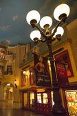 Interior of the Paris Casino Hotel at Night — Stock Photo
