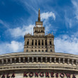 Palace of Culture and Science in Warsaw — Stock Photo #32753311