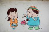 Divertente disegno cinese — Foto Stock