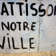 Lets build our city message on old wall in Senegal — Stock Photo #35788249