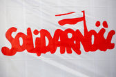 Official logo of Solidarnos — Stock Photo