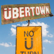 Sign board tign board to the Ubertown at Nowhere Festivalo the U — Stock Photo