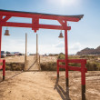 Japanese style wood entrance toward campsite — Stock Photo