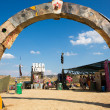 Entrance to the Ubertown campsite at Nowhere Festivalo the Ubert — Stock Photo
