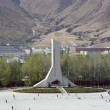 Stock Photo: Monument to Peaceful Liberation of Tibet in Lhasa
