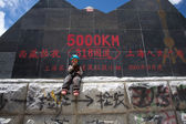 Kid in front off roadsign, Tibet — Stock Photo