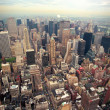 New York City Manhattan skyline aerial view — Stock fotografie