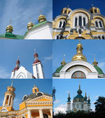 Old churches in Kiev, Ukraine — Стоковое фото