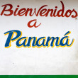 Sign welcome in Panama at Sixaola — Stock Photo