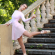 Ballerina outdoors — Stock Photo
