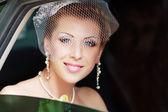 Wedding portrait — Stock Photo