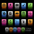 Stock Vector: Education Icons // Color Box