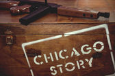 Chicago story — Stock Photo
