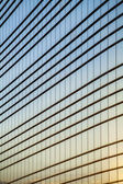 Texture glass building — Stock Photo