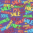 Stock Photo: Sale of discounted