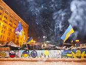 Maidan Kiev Ukraine — Stock Photo