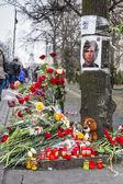 Maidan Evromaydan — Stock Photo