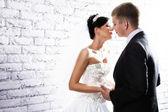 Couple marié — Photo