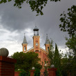 Stok fotoğraf: Historic buildings parks of Madrid