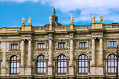 Architectural monuments of Europe. Austria. Vienna. — Stock Photo