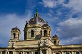 Architectural monuments of Europe. Austria. Vienna. — Stock Photo