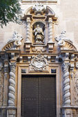Valencia, i̇spanya ünlü tarihi bina — Stok fotoğraf